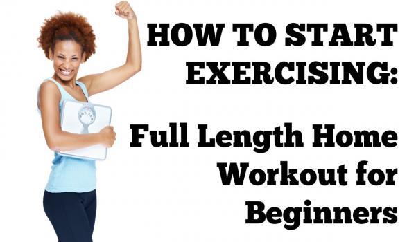 كيف ابدأ التمرين